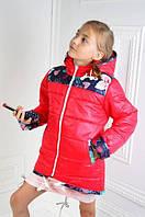 """Детская демисезонная куртка""""БРЭНДА"""" (осень)  для девочки на  рост  98- 104- 110- 116"""