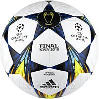 Футбольный мяч Лига Чемпионов 2018