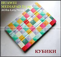 Веселые Кубики чехол книжка Huawei Mediapad T5 10 AGS2-L09 AGS2-W09