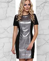 Женское короткое платье из замши и экокожи(Кристиjd)