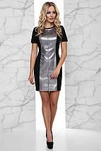 Женское короткое платье из замши и экокожи(Кристиjd), фото 3