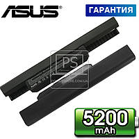 Аккумулятор батарея для ноутбука Asus A43