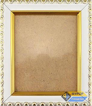 Рамка А6 (8х10 см) для вишитих картин і ікон ТМ Фурор Рукоділля (ФР-А6-1099)