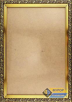 Рамка А4 (18х27 см) для вишитих картин і ікон ТМ Фурор Рукоділля (ФР-А4-2020-180-270)