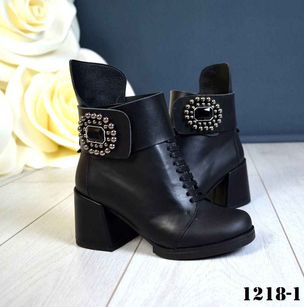 Женские демисезонные ботиночки из натуральной кожи 36-40