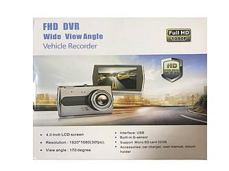 """Автомобильный видеорегистратор DVR SD450 HD1080P / Экран 4"""" / Ночная подсветка / 4х зум"""
