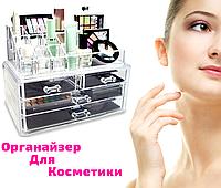 Бокс органайзер для косметики Cosmetic storage box Прозрачный, фото 1
