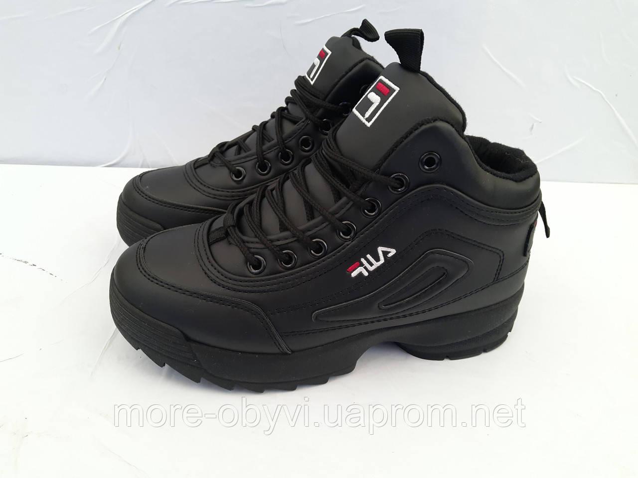 639c03b6 Кроссовки зимние черные FILA disruhtor 31 Хит продаж размер 36-41 ...