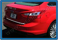 Окантовка на стоп-сигнал крышки багажника Ford Focus 2011-2017 SD (нерж.) Omsa
