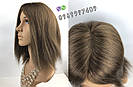 Парик из европейских волос натуральный русый с шёлковой вставкой, фото 5
