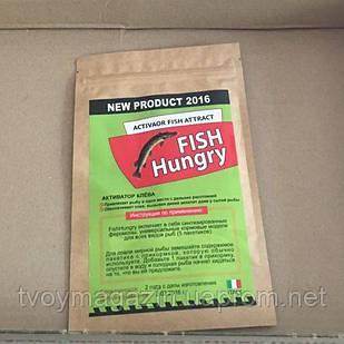 Активатор клёва FishHungry Приманка для рыб