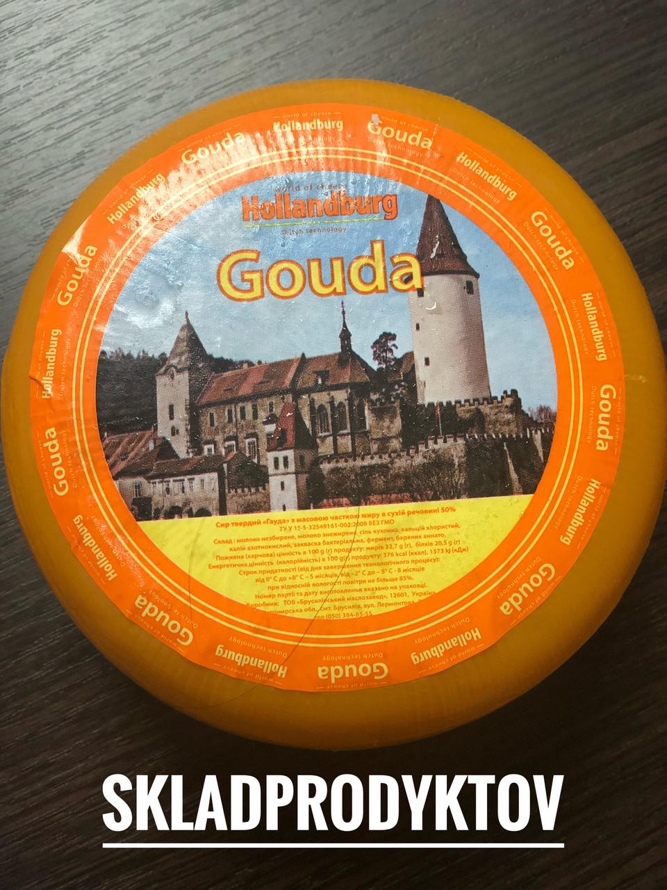 Сыр Gauda в парафине .