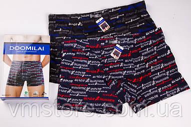 Белье мужское Doomilai 01011 бамбуковые мягкая резинка