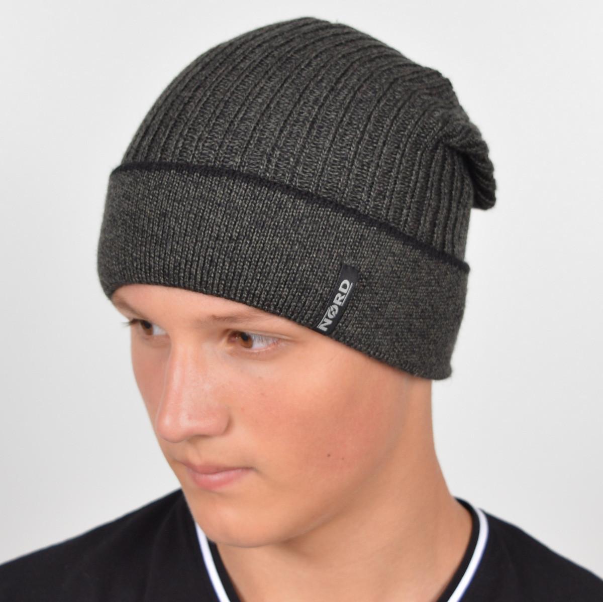 """Мужская шапка Nord """"Кнопка"""" с отворотом"""