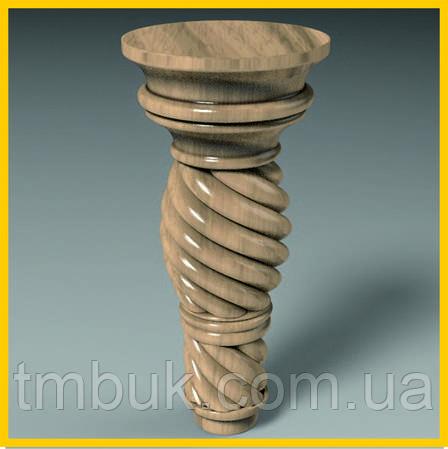 Ножка круглая винтовая точеная из дерева для тумб, кресел, мягкой и корпусной мебели. 150 мм., фото 2