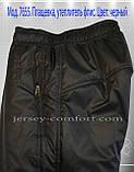 Спортивные брюки зимние  мужские утепленные, плащевка (флис), фото 3