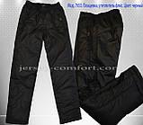 Спортивные брюки зимние  мужские утепленные, плащевка (флис), фото 5