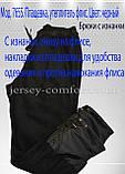 Спортивные брюки зимние  мужские утепленные, плащевка (флис), фото 7