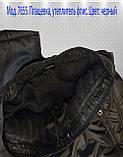 Спортивные брюки зимние  мужские утепленные, плащевка (флис), фото 8