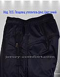 Спортивные брюки зимние  мужские утепленные, плащевка (флис), фото 9