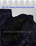 Спортивные брюки зимние  мужские утепленные, плащевка (флис), фото 10