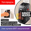 HANDY HEATER ROVUS 400W - портативный обогреатель, экономный, компактный, домашний, мини