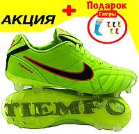 Футбольные бутсы Nike TIEMPO (р.40-44) NEW U-007T-4, фото 1
