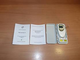 """Неонатальное оборудование  - анализатор гипербилирубинемии """"Билитест """" для реанимации детской больницы г. Одессы 1"""