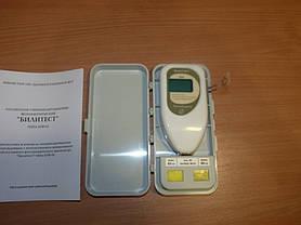 """Неонатальное оборудование  - анализатор гипербилирубинемии """"Билитест """" для реанимации детской больницы г. Одессы 3"""