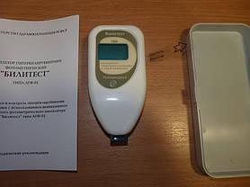 """Неонатальное оборудование  - анализатор гипербилирубинемии """"Билитест """" для реанимации детской больницы г. Одессы 4"""