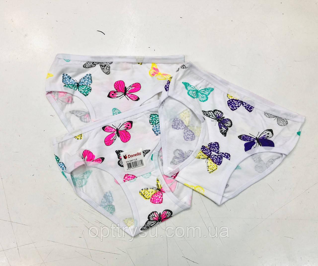 """Трусики на дівчинку Donella """"Метелики світлі"""" L 4-5 років"""