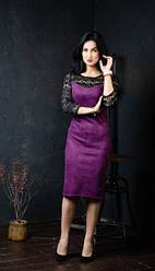 Нарядное молодежное платье футляр