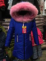 Зимнее пальто для девочки «Nefdi»