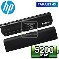 Аккумулятор батарея для ноутбука HP DV7-6100, DV7-6B00, DV7-6C00, Envy:, G32, G4 1000