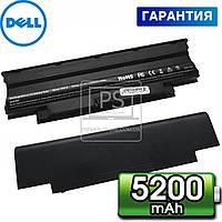 Аккумулятор батарея для ноутбука DELL  14R (T510403TW), 14R-1181MRB, 14R-1445LPK, 14RN-985DBK,