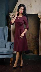 Модное стильное платье