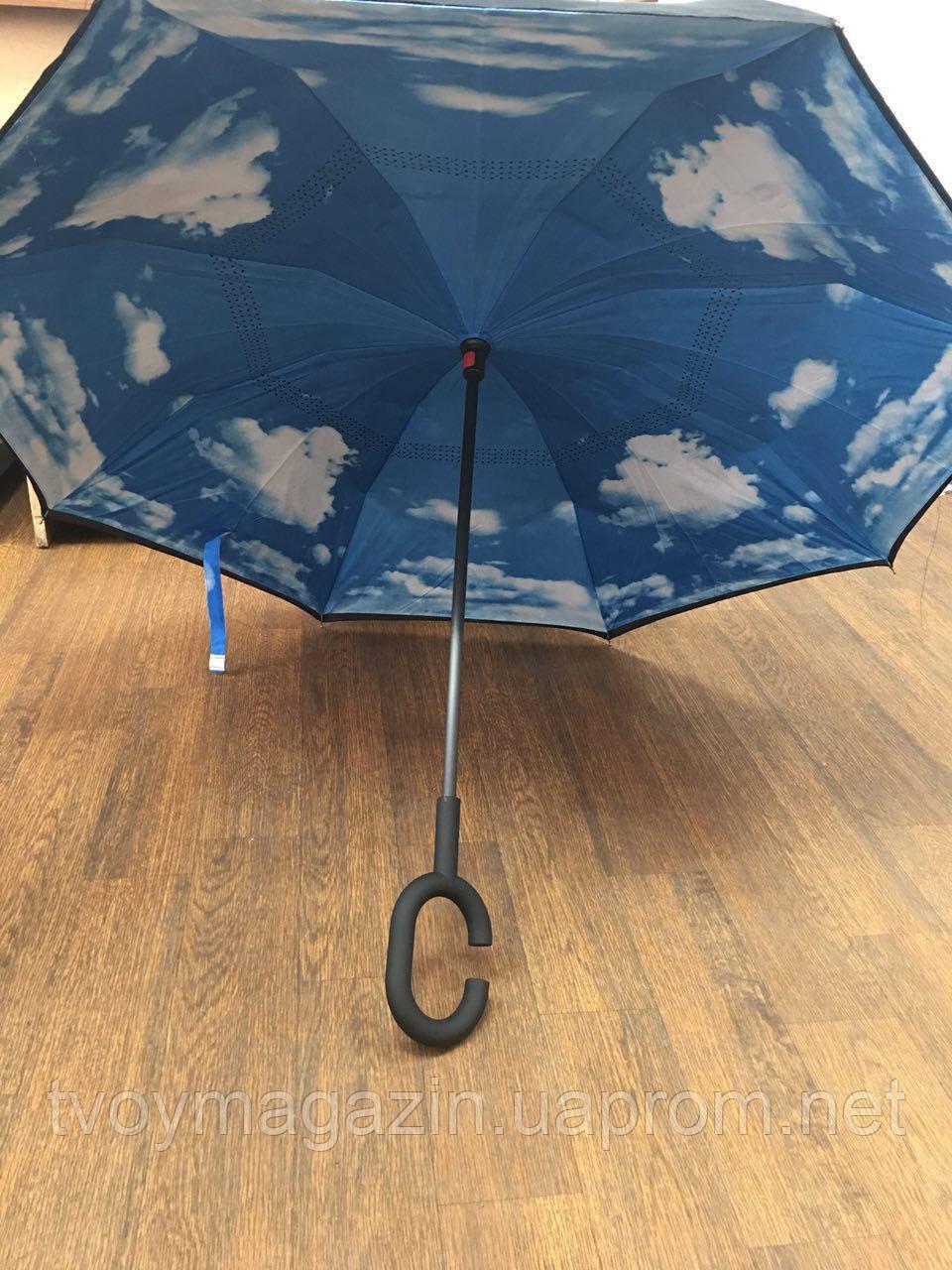 Зонт Up-Brella Парасоля