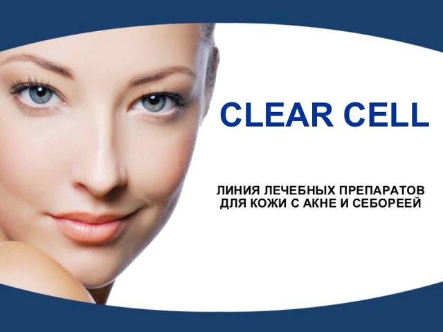 Баннер серия Clear Cell