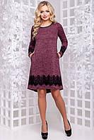 Красивое ангоровое платье трапеция с люрексом с кружевом 42-50 размера марсаловое