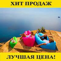 Надувное кресло, диван, матрас, гамак, лежак Lamzac Ламзак