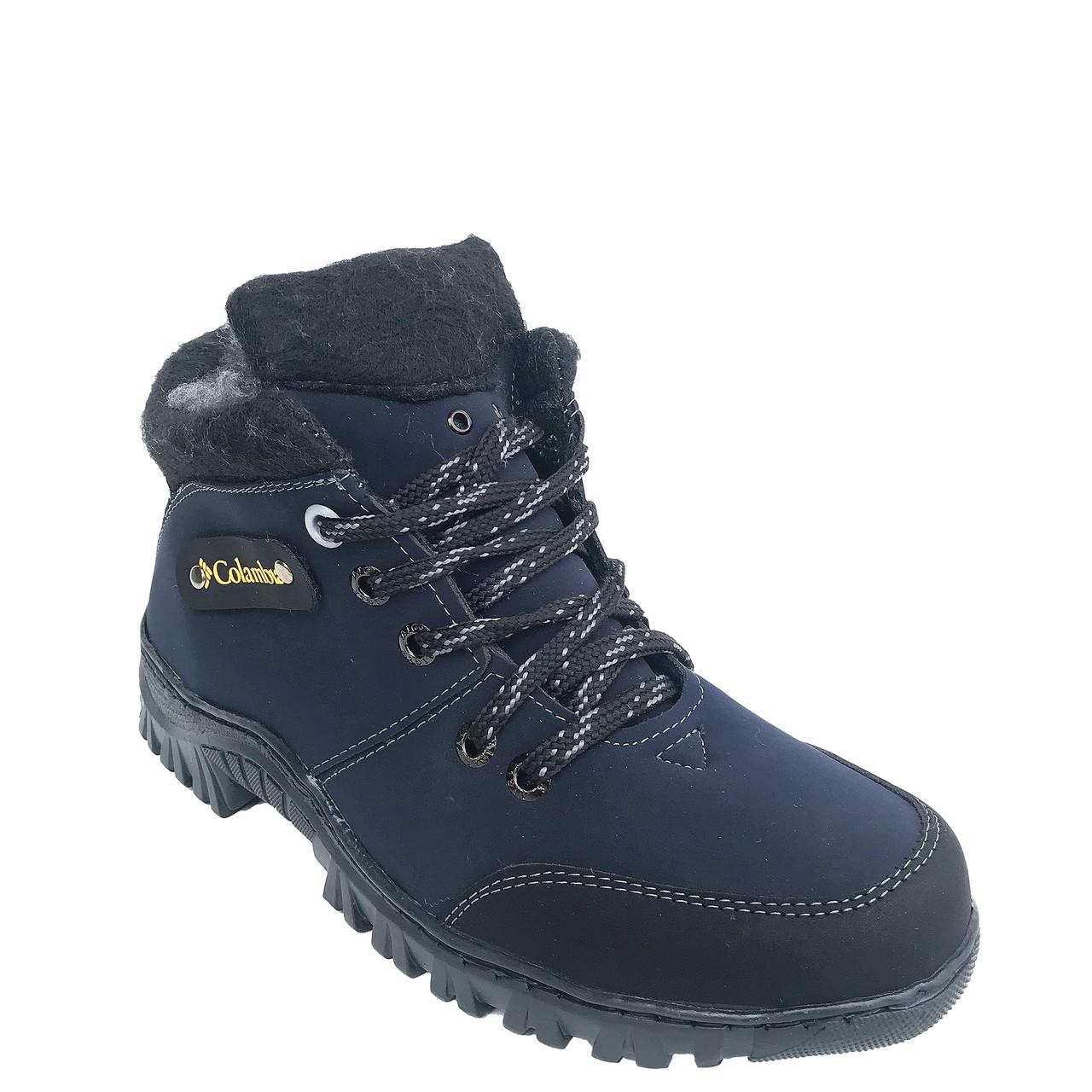 586ee88efe64e2 Ботинки мужские Анкор б-8 - Оптовый интернет-магазин львовской обуви в  Хмельницком