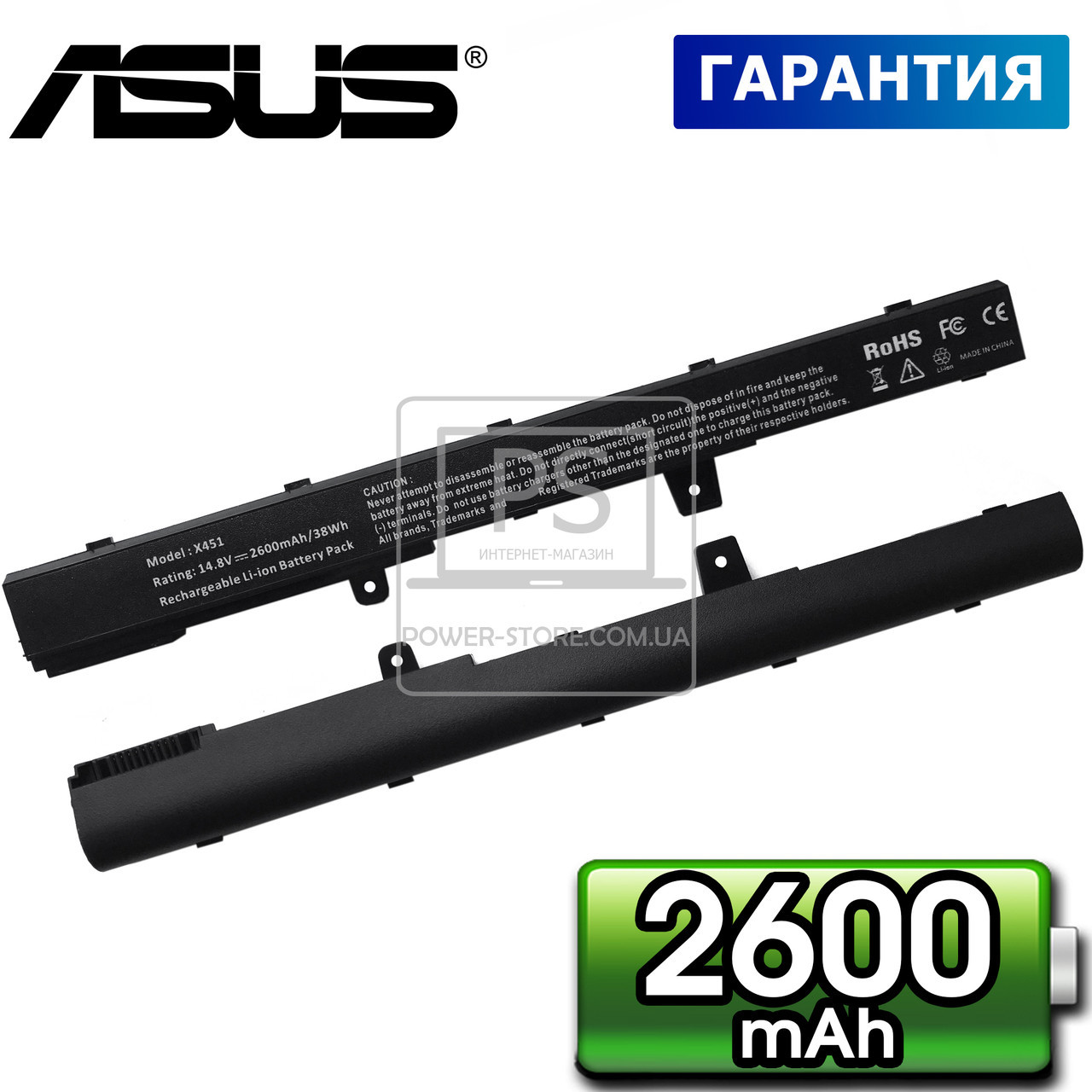 Аккумулятор батарея для ноутбука Asus A41