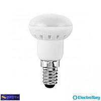 Светодиодная лампа R39, 4W, 5000K, E14 Svoya