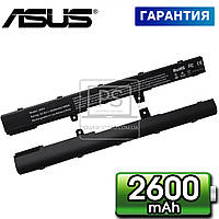 Аккумулятор батарея для ноутбука Asus YU12125-13002
