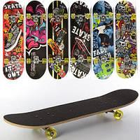 Скейт детский 6 видов