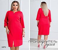 Платье 6071-1 прямое с разрезом спереди R-21571 красный