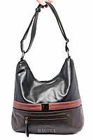 """Женская сумка """"мешок """" с цветной вставкой"""