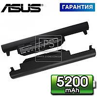 Аккумулятор батарея для ноутбука Asus K75VM