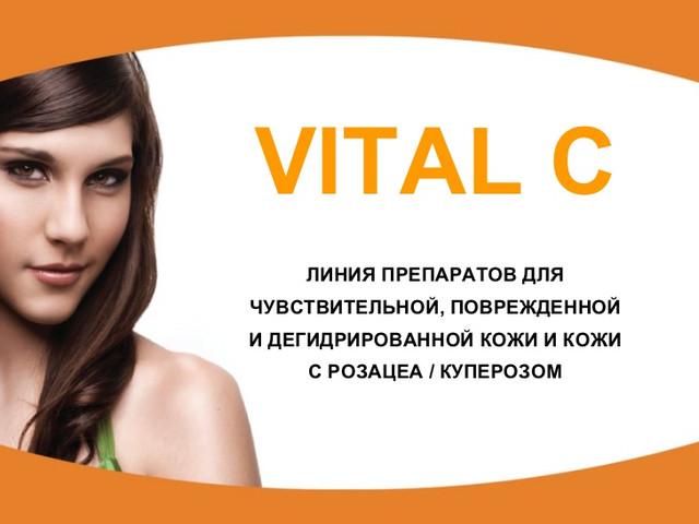 Баннер серия Vital C