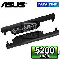 Аккумулятор батарея для ноутбука Asus X75A